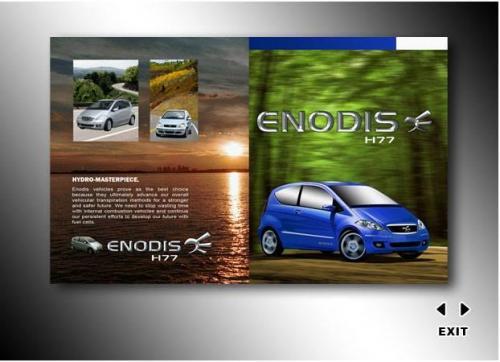 WBG-Design-Brochure-4